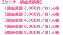 スクリーンショット(2014-04-02 17.49.51)